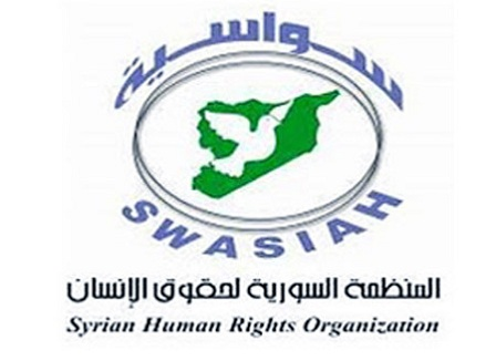 """بيان من """" سواسية """" حول الاعتداء على اللاجئين السوريين في لبنان"""