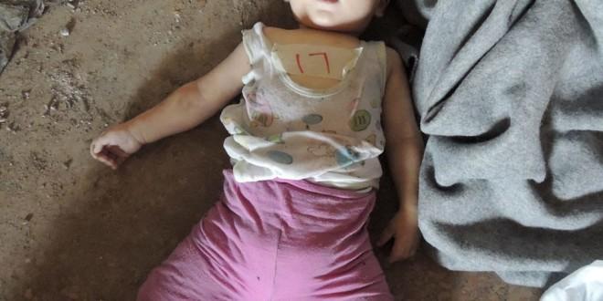 المجزرة الكيماوية في ريف العاصمة السورية دمشق